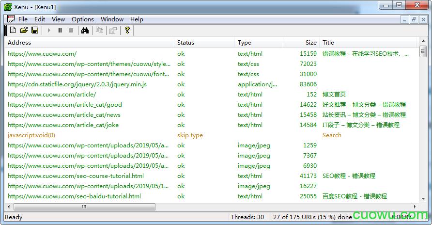 软件开始自动检测网站死链