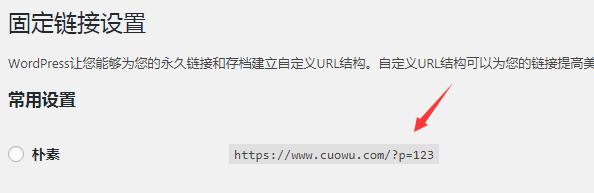 动态URL