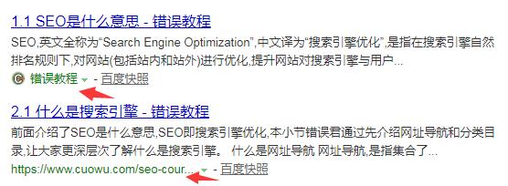 站点URL显示中文