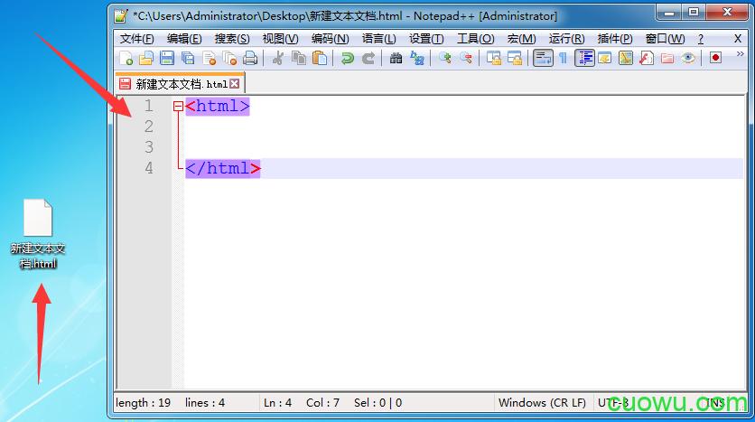 Notepad++创建HTML文件