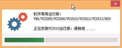 VC2012