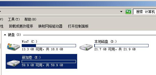 vmware虚拟机硬盘