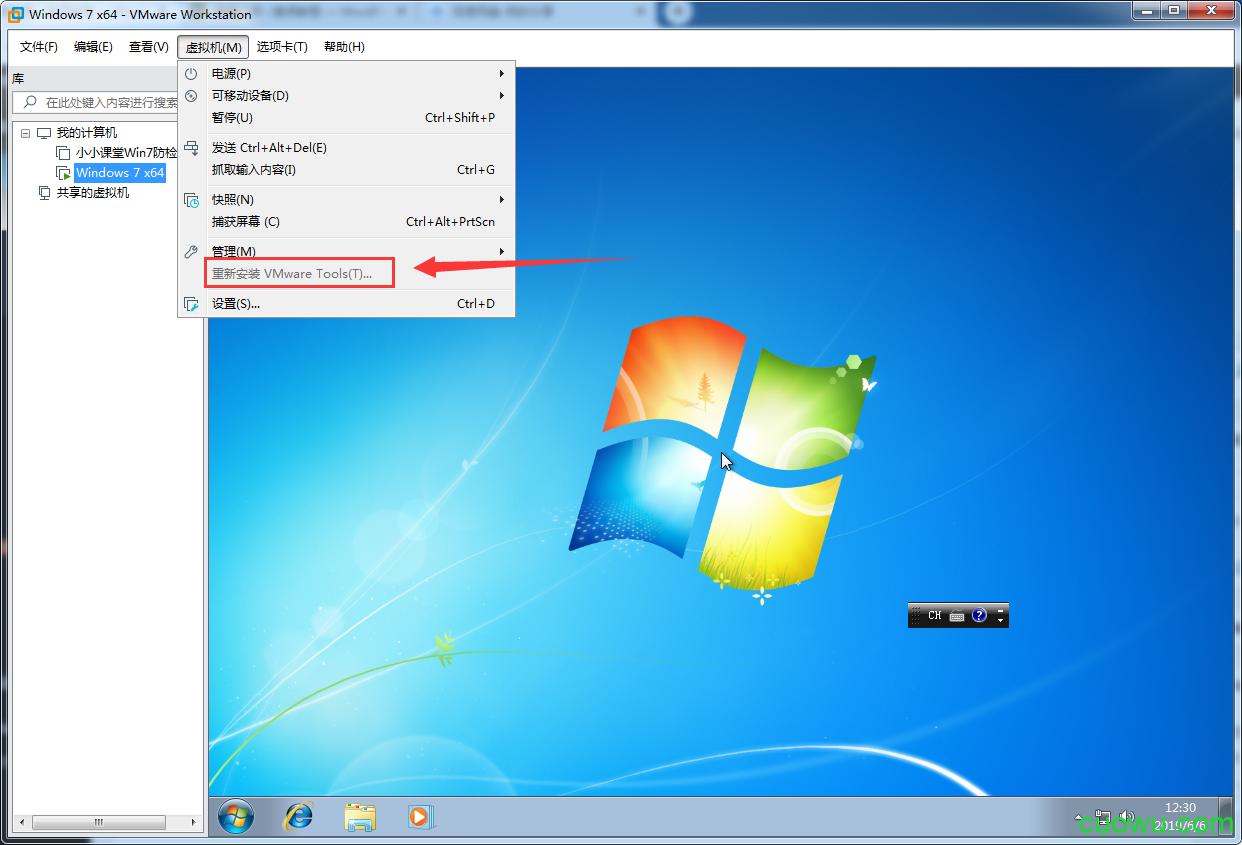 安装vmware tools