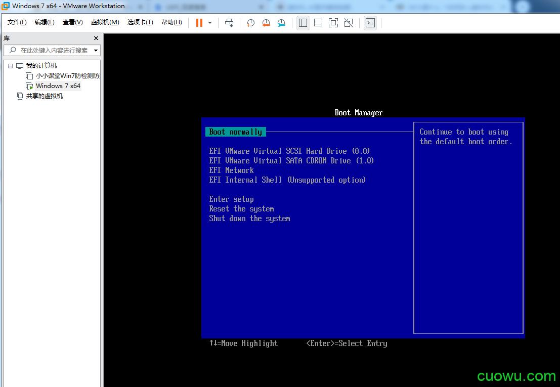 VMware的UEFI固件