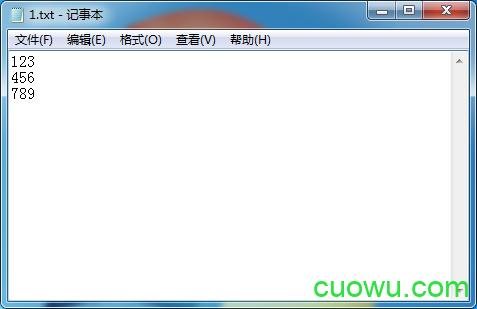 1.txt的文件