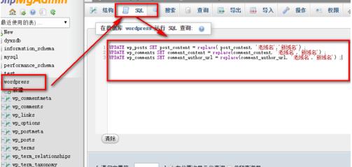 SQL修改数据库