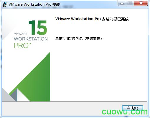 完成vmware安装