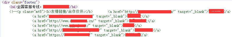 移动端的友链部分的HTML源代码