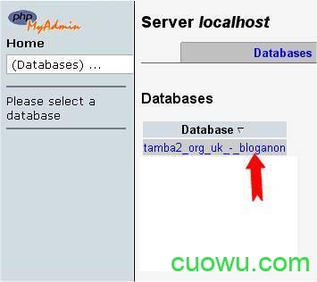 phpMyAdmin数据库选择