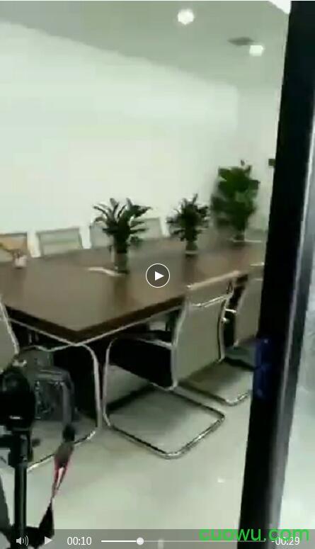 趣分类公司会议室