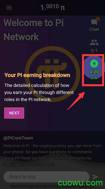 pi注册教程